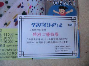 CIMG8351
