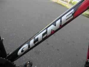CIMG8479